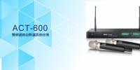 Mipro ACT-600 雙頻道自動選訊接收機